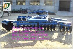 best price wallpaper rolls tractor implements disc harrow with low price