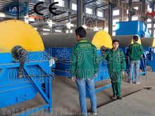 Large-scale Permanent-Magnetic Roller Separator/ drum Magnetic separator equipmentIron ore rod magnetic separator machine