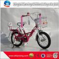 nuevo 2015 barato modelo de bicicleta de los niños con cuatro ruedas de bicicleta