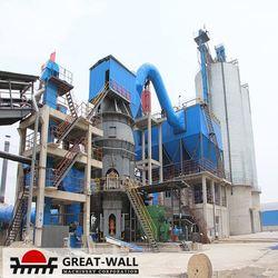 vertical coal mill in steel plant