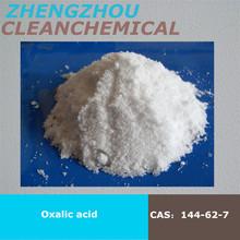 ethanedioic oxalic acid MSDS Crtificate of Analysis COA