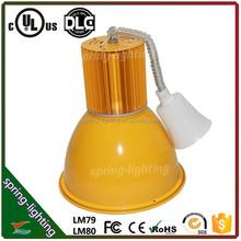 50w Led Fresh Light For Supermarket Light instead of 100W traditional, led fresh lamp, Low Bay light for supermarket