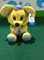 yellow mouse with cute face plush toys