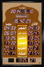 AZAN CLOCK WITH IQAMA TIME AZ130-1