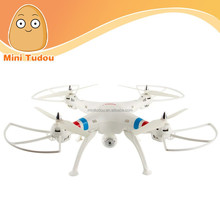 2015 NEW Syma item 2.4G with high camera RC drone hot selling quadcopter X8C