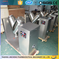 Hot Sale top quality CE certified stainless 50L v type mixing equipment factory in china+86-18921700867