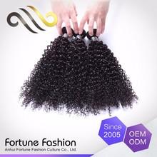 Human hair 3 days to your home via DHL buy cheap brazilian hair online