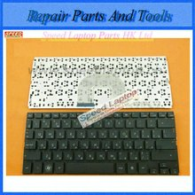 RU Keyboard 570267-001 6037B0042001 NSK-HMM0R 9Z.N3B82.M0R V104526AS1 MP-09B13SU6930