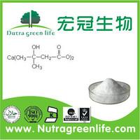 Calcium beta-hydroxy-beta-methylbutyrate(HMB-Ca) 135236-72-5 promote fat loss and build muscle