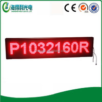 Hot sale Aluminium Profile for Indoor P10 Led Programming Sign Display