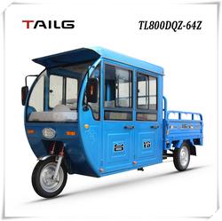 2014 ECO friendly electric tricycle 3 wheel battery rickshaw