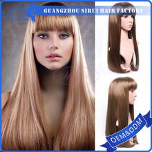 beauty queen hair wigs , funmi hair wigs , pu wig