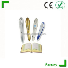 quran+al quran reading pen for islam record your voice books islamic educational toy