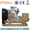 Alta Calidad50kw 60Hz generador de emergencia de tipo diesel marino VENTA DIRECTA DE FABRICA