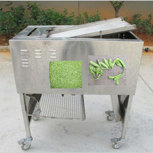 New developed machine peeling beans and peas