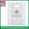 customer tailored welcome cheap ldpe die cut bag