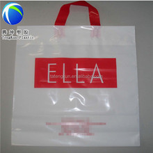 pvc customized plastic grocery container plastic gift bag