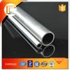 EN10305 E235 high qualily inner tube 7mm steel tube