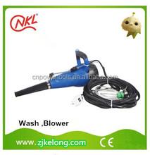 2014 new multifunctions WASHING MACHINE(KL-WBV02) with blower