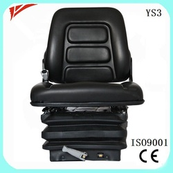 Yacht parts Swivel small suspension used boat seat