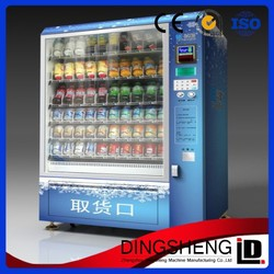 alcohol vending machine / bottled water vending machine / cup noodle vending machine