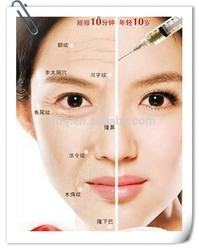 Bouliga facial beauty hyaluronic acid cosmetic injection dermal filler