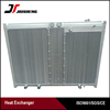Customized Aluminum bar and plate Air compressor oil cooler