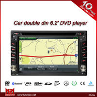 Double din car navigator,double din dash kit,double din car dvd for nissan tiidaV-337D