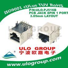 4 pin 4 poles audio jack 3.5 mm pcb mount pj-3519