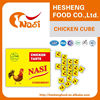 Nasi spices trading chicken cooking cube