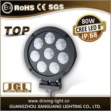 off road led atv work light 24v led truck light 80w cree led work light lamps
