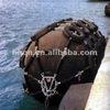 netted marine natural ruber fender for dock