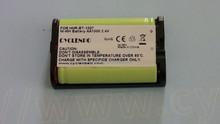 manufactuerer nimh aa 1500mAh rechargeable battery 1.2v battery 2.4v 1500mAh nimh battery