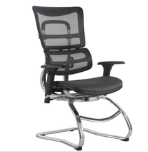 Perfect Office Chair JNS-831