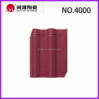 Building material rose red color roof tiles / clay roof tiles prices