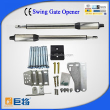 DC24V swing gate opener automatic gate opening system