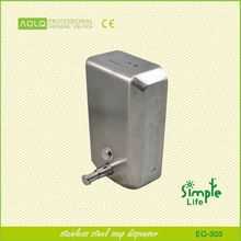 Best price wall mount multifunction infrared sensitive soap dispenser
