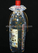 organza drawstring wine bottle bag from China