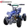 New Style Petrol ATV 49CC / Dune Buggy / Cheap Quad Bike for Sale