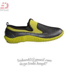 Muck Boots Waterproof Green Garden Shoes Men's