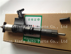R61540080017A auto spare parts of DENSO Injector 095000-6700 095000-6701