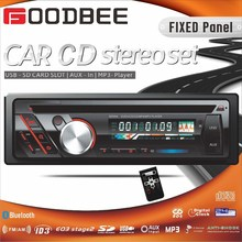 Car Audio system player DVD CD MP3 Player