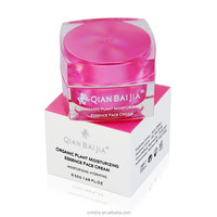 Day and night cream for whitening face Qianbaijia ice cream skin whitening face cream for men