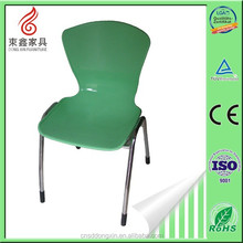 Reliable quality metal chair feet caps plastic chairs for schools steel furniture feet