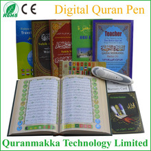 quran read Digital audio Quran pen 2013 newest and Best Seller for Muslims