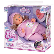 to be little mom heatbeat ABS creative baby doll for kids with EN71