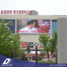 led video wall for outdoor