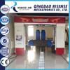High Quality Automatic Car Wash Machine Price