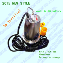 2015 new style 48V DC submersible water pump use for electrical motor ship tricycle