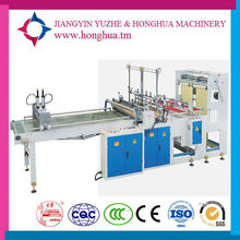 High Speed Bags Double Channel Plastic Film Cutting and Sealing Machine